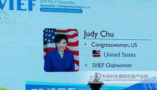 美国国会议员赵美心小姐(Judy Chu)对硅谷高创会致开幕词