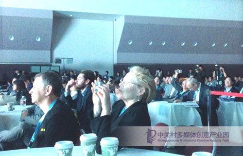 2013美国硅谷高科技创新创业高峰会(SVIEF)会议现场