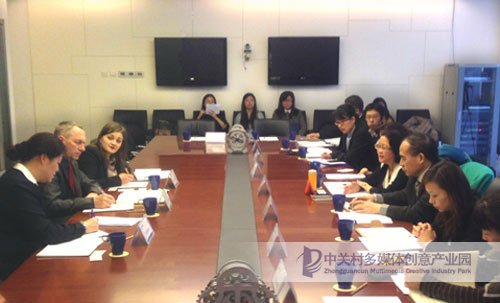 Euro Asian Foundation for Business Education pay a return visit Beijing